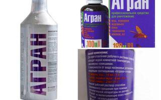 Agran Heilmittel für Wanzen