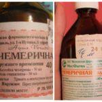 Chemerichnaya Wasser-1