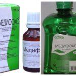 Bedeutet Medifox-1