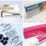 Allergie Medikamente